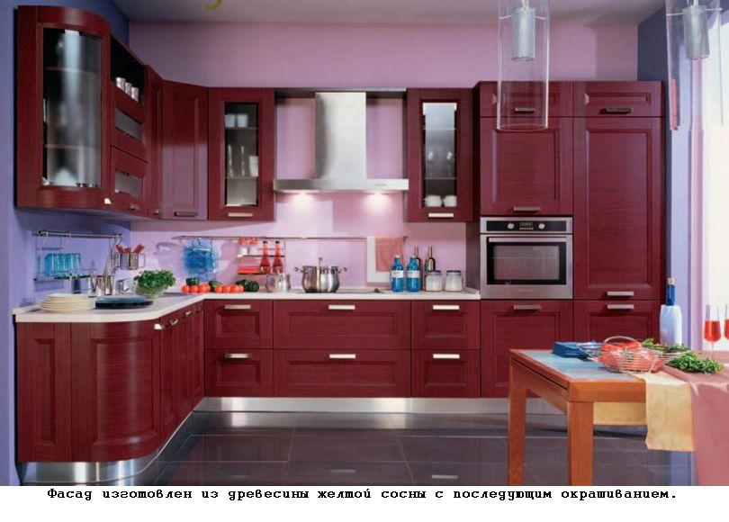 Для кухни на заказ кухонная мебель на